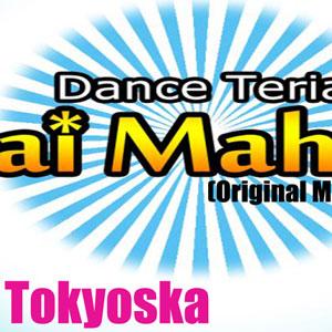 SAO-Tokyoska---Kai-Mahalo-(Original-Mix)-[Minimal]