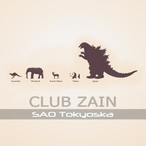 zain-club-sao-tokyoska-machinima-techno-tech-house-underground-dj-producer-second-life-japan-sl-second-life-japan-beatport-aleksandra-medakovic-juno